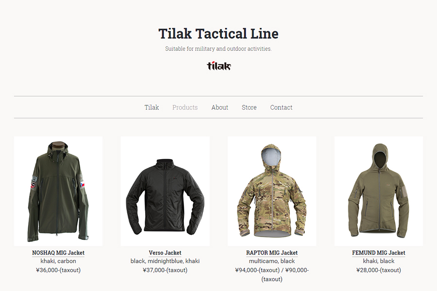 Tilak Tactical Line